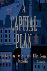 A Capital Plan